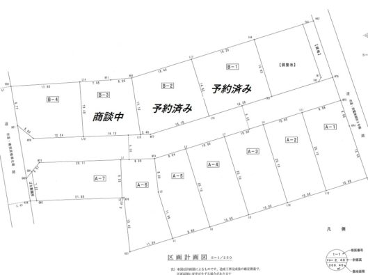 FS湖西区画図